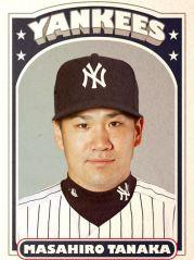Tanaka-Yankees